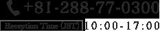 +81-288-77-0025