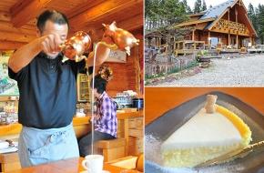 自然に囲まれたログハウスのカフェで、のんびりランチをどうぞ。<br /> <br /> 定休日  月~水曜日(祝祭日は営業)<br /> 時 間 10:00~17:00